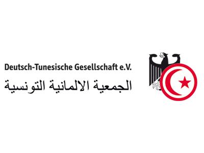 Deutsch-Tunesische-Gesellschaft